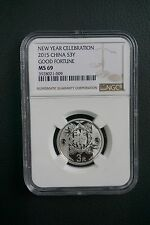 3 Yuan 1/4 Oz Ag Silber China 2015 Neujahrsfest New Year Celebration NGC MS 69