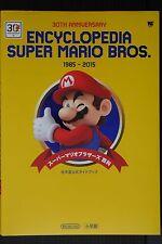 JAPAN Nintendo Official Guide Book: Encyclopedia Super Mario Bros. 1985-2015