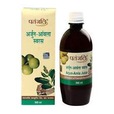 Patanjali Arjun Amla Juice 500ml Baba Ramdev 100% Ayurvedic