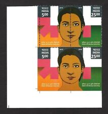 India 2016 He For She se-tenants IMPERF BETWEEN etc MNH