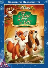 The Fox and the Hound. DVD,Russian,English,Hungarian,Polish,Czech. NEW&SEALED!