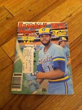BASEBALL DIGEST June 1981 CECIL COOPER Manny Trillo MICKEY MANTLE Juan Marichal