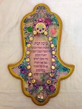 Hamsa hand made art wall hanging good luck Hebrew blessing Décor Hand of Chamsa