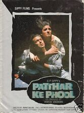 PATTHAR KE PHOOL SALMAN KHAN, RAVEENA TONDON PRESS BOOK BOLLYWOOD