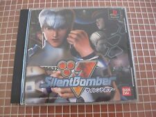 SILENT BOMBER PSX PS1 JAPAN IMPORT PLAYSTATION BANDAI SILENTBOMBER