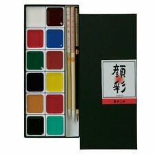 Akashiya Gansai Japanese Watercolor Paint 12 Colors and 3 Brushes Set AP300-12V
