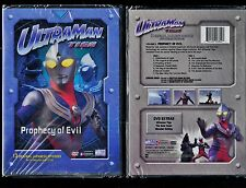 Ultraman Tiga - Vol. 1: The Prophecy - Brand New DVD - Rare, Out Of Print