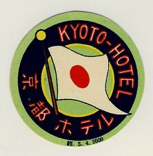 "Imperial Hotel TOKYO Nippon Japan * Old Luggage Label Kofferaufkleber ""S"""