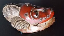ANTIQUE masque Africain AFRICAN MASK AFRICANISCHE BAOULE