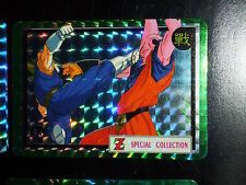 DRAGON BALL Z GT DBZ SPECIAL COLLECTION PART 3 CARDDASS CARD PRISM CARTE 56 NM
