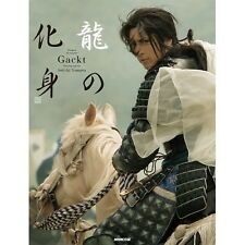 Gackt Official PHOTO BOOK RYU no KESHIN -Dragon Incarnate- JAPAN Uesugi Kenshin