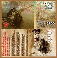 Russia, 2500 rubles 2015, private issue 70 year victory in WWII commemorative