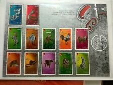 Willie: Hong Kong Lunar Year Animals - A complete collectable set