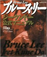 BRUCE LEE BOOK BRUCE LEE Jeet Kune Do Official Manual 2000 JAPAN
