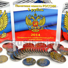 SIMBOL OF THE RUBLE 2014 - 10 RUSSIAN COINS RUBLES + ALBUM #1