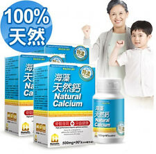 Calcium Bone Strength Care Health Vitamin Supplement 90 Tablets Free Shipping 3x