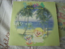a941981 My Life As McMug HK VCD 麥嘜 A Day in Maldives