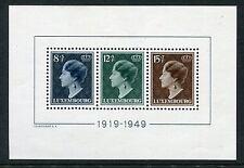 LUXEMBOURG 1949 CHARLOTTE MNH MINI SHEET Mi cat EURO 140