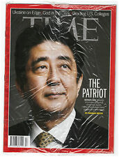 news magazine TIME April 28, 2014 THE PATRIOT SHINZO ABE blisterato abbonamento