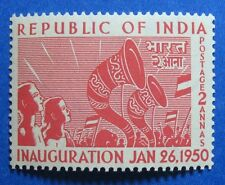 1950 INDIA 2A SCOTT# 227 S.G.# 329 UNUSED  CS11505