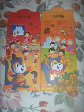 Brand New 2016 POSB red packet hong bao ang pow