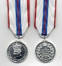 1977 QUEEN'S SILVER JUBILEE MEDAL - SUPERB QUALITY DIE-STRUCK REPLICA