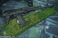 Russian Digital Flora Camo Molle Drop Case AK-74/AKS, KALASHNIKOV, RSS