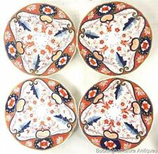 SET OF 4 ANTIQUE VICTORIAN ENGLISH PORCELAIN DINNER PLATES IMARI RED BLUE GOLD