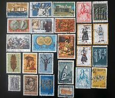 GREECE lot of 25 used commemorative stamps, all different     Lot #1