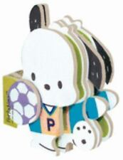 Portable Pets: Pochacco (Hello Kitty and Friends)