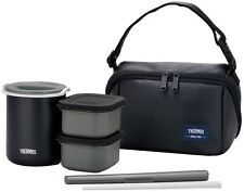 THERMOS heat insulation Japanese bento lunch box black DBQ-362 MTBK