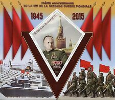 Madagascar 2015 MNH WWII 70th Anniv End WW2 1v S/S Zhukov Kremlin Tanks Stamps