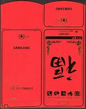 Samsung Galaxy Note II 2013 CNY 1 pc Mint Red Packet Ang Pow