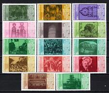 Bulgarie 1981 Fondation de la Bulgarie Yvert n° 2650 et 2663 neuf ** 1er choix