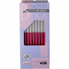 KAI/Razor for Women's Face Eyebrow Shaving Care Beauty-M/from Japan