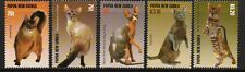 PAPUA NEW GUINEA SG1107/11 2005 CATS & DOGS  MNH