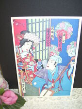JAPANESE WOODBLOCK PRINT POSTCARD KABUKI SERIES BY KUNIMASA