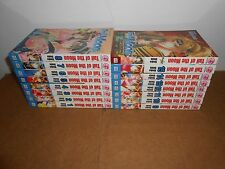 Tail of the Moon vol. 1-15 + Prequel Manga Book Complete Lot in English
