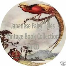 30 OLD BOOKS JAPANESE FAIRY STORIES CD TALES JAPAN CHILDREN'S STORY BOOK