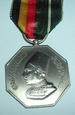 MEDALS-ORIGINAL WW1 BAHAWALPUR PAKISTAN ALLIANCE MEDAL 1947