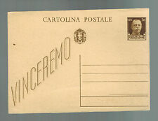 Mint Fascist Italy Military army Postal Stationery Card 30 centimes