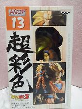 NEW Dragon Ball HSCF High Spec Coloring 13 Son Gokou Figure HQ DX from Japan
