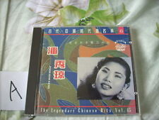 a941981 Best EMI Pathe CD Legendary Hits Volume 45 Poon Sow Keng 潘秀瓊 家家有本難諗的經 (A)