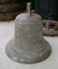 Salvaged Vintage Solid Brass Bulk Carrier Ship's Bell - Marked Global Victory