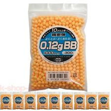 New Tokyo Marui BB 0.12g 6mm 1000 BBs x 10 packs for Airsoft Toy