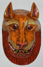 Animal Wooden Mask, (Protector), Home Decor, Hand Craved,Nepal, WM-3, New