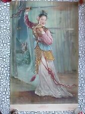 1962 Original Poster 中国 上海 China Shanghai 虞姬舞劍 Dance sword 18x29 inch