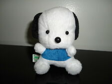 Sanrio Pochacco Dog Moving Toy with Pull String Tail Made in China Amuse