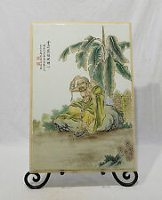 Large  Chinese  Rectangle  Famille  Rose  Porcelain  Plaque     M330