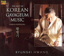 THE BEST OF KOREAN GAYAGEUM MUSIC (5019396209725) NEW CD
